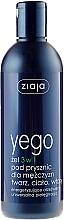 Perfumería y cosmética Gel de ducha para rostro, cuerpo y cabello natural vegano con extracto de aloe y alantoína - Ziaja Shower Gel For Men 3 in 1