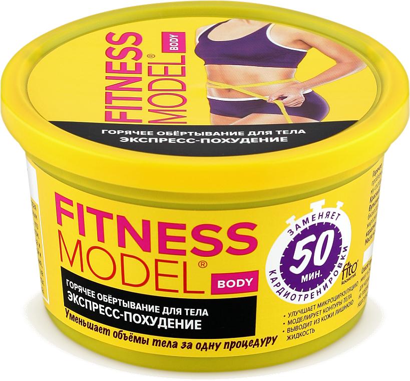 """Envoltura corporal efecto calor """"pérdida de peso exprés"""" - Fito Cosmetic Fitness Model"""