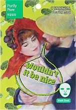 Perfumería y cosmética Mascarilla facial de tejido con extracto de brócoli - Oerbeua Purify Pore Clearing Mask