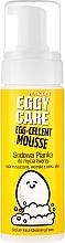 Perfumería y cosmética Espuma de limpieza facial con bicarbonato de sodio y extracto de yema de huevo - Marion Egg-Cellent Mousse Eggy Care