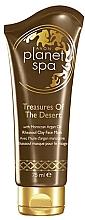 Perfumería y cosmética Mascarilla facial con aceite de argán de Marruecos - Avon Planet Spa Face Mask
