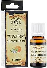 Perfumería y cosmética Composición aromática curativa - Aromatika