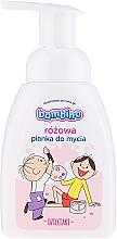 Perfumería y cosmética Espuma para manos y cuerpo, rosa - Nivea Bambino Kids Bath Foam Pink