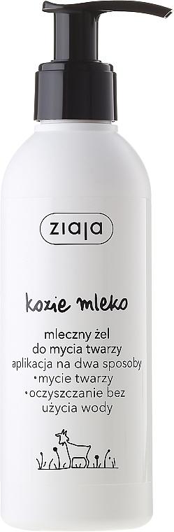 Gel de limpieza facial con leche de cabra - Ziaja Goat's Milk Face Wash Gel