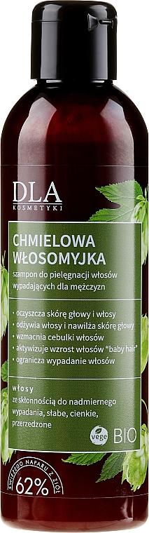 Champú con aceite de ricino bio vegano - DLA