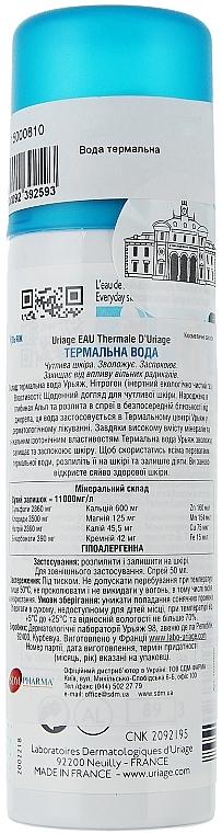 Agua termal de uriage - Uriage Eau Thermale DUriage — imagen N2