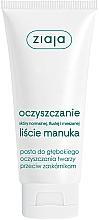 Perfumería y cosmética Pasta exfoliante facial con extracto de manuka - Ziaja Manuka Tree Deeply Cleansing Peeling Paste