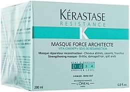 Perfumería y cosmética Mascarilla capilar reparadora para cabello dañado y puntas abiertas - Kerastase Masque Force Architecture
