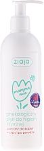 Perfumería y cosmética Gel de higiene íntima con ácido láctico y provitamina B5 - Ziaja Intimacy gel ''Mamma Mia''