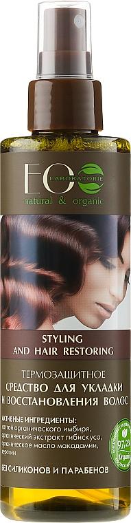 Spray natural y orgánico de protección térmica con aceite de macadamia y queratina - ECO Laboratorie Styling and Hair Restoring