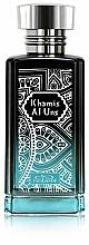 Perfumería y cosmética Nabeel Khamis Al Uns - Eau de parfum