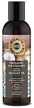 Perfumería y cosmética Aceite de masaje corporal con macadamia - Planeta Organica Organic Macadamia Natural Massage Oil