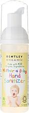Perfumería y cosmética Espuma antibacteriana de manos para madres y niños - Bentley Organic Mother & Baby Hand Sanitizer