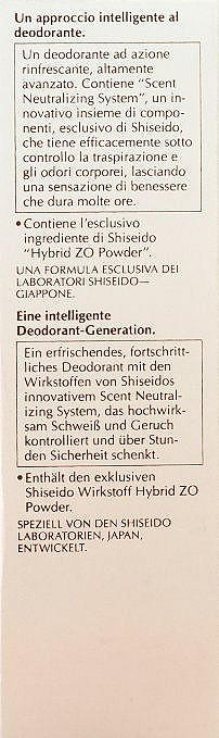 Desodorante roll-on antitranspirante - Shiseido Anti-Perspirant Deodorant Roll-On  — imagen N6