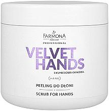 Perfumería y cosmética Exfoliante para manos con extracto de lirio de agua - Farmona Professional Velevet Hands Scrub For Hands
