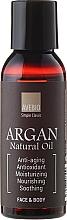 Perfumería y cosmética Aceite natural de argán para rostro y cuerpo - Avebio OiL Argan