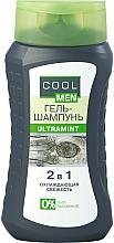 Perfumería y cosmética Gel champú de ducha con aroma a mentol - Cool Men