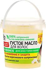 Perfumería y cosmética Aceite espeso para cabello con ortiga y aloe vera - Fito Cosmetic