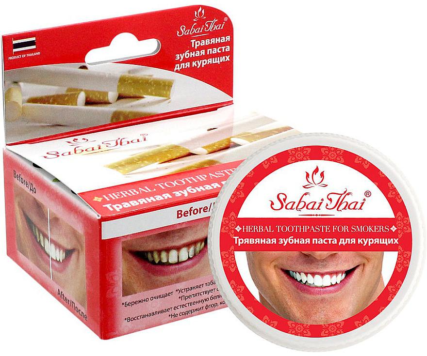 Pasta dental vegana para fumadores - Sabai Thai Herbal Toothpaste for Smokers