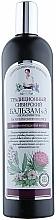 Perfumería y cosmética Acondicionador capilar tradicional siberiano №3 con propóleo de bardana - Las recetas de la abuela Agafia
