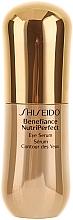 Sérum contorno de ojos antienvejecimiento - Shiseido Benefiance NutriPerfect Eye Serum — imagen N1