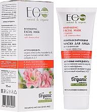 Perfumería y cosmética Mascarilla facial revitalizante termo-activa con manteca de karité orgánica - ECO Laboratorie Revitalizing Facial Mask Vitamin With Termo-Effect