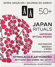 Perfumería y cosmética Bio crema facial con extracto de shiso, alga wakame y enzima del azúcar - AA Japan Rituals 50+