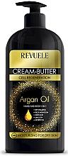 Perfumería y cosmética Crema manteca con aceite de argán - Revuele Argan Oil Cream-Butter