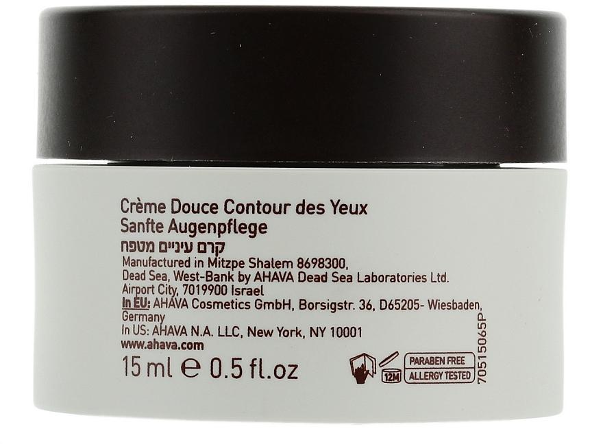 Crema hidratante para contorno de ojos con extracto de centella asiática - Ahava Time To Hydrate Gentle Eye — imagen N2