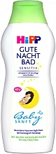 Perfumería y cosmética Espuma de baño relajante para bebés - Hipp BabySanft Sensitive