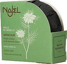 Perfumería y cosmética Jabón de Aleppo con aceite de comino negro - Najel Aleppo Soap Black Cumin Oil