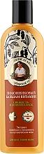 Perfumería y cosmética Acondicionador para brillo con citronela y miel orgánica - Las recetas de la Abuela Agafia