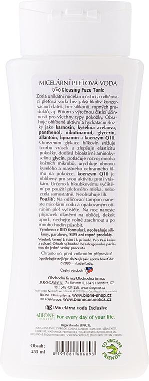 Agua micelar con coenzima Q10 - Bione Cosmetics Exclusive Organic Micellar Water With Q10 — imagen N2