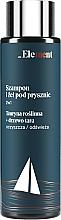 Perfumería y cosmética Champú y gel de ducha 2en1 con extracto de hierba de coral - _Element Men Shampoo & Shower Gel