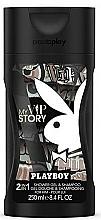 Perfumería y cosmética Playboy My VIP Story - Gel de ducha perfumado