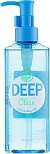 Perfumería y cosmética Aceite de limpieza facial con jojoba - A'pieu Deep Clean Cleansing Oil