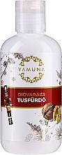 Perfumería y cosmética Gel natural de ducha con nuez - Yamuna Walnut Magic Shower Gel