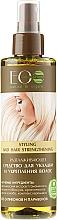 Perfumería y cosmética Spray para peinado de cabello con extracto orgánico de gamamelisa - ECO Laboratorie Styling and Hair Strengthening