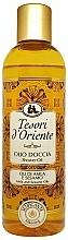 Perfumería y cosmética Aceite de ducha con amla y sésamo - Tesori d'Oriente Amla And Sesame Oils