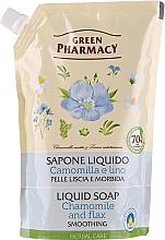Perfumería y cosmética Jabón líquido con aceite de semilla de lino y extracto de camomila (recarga doypack) - Green Pharmacy