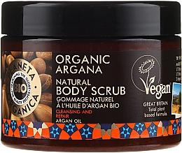Perfumería y cosmética Exfoliante corporal orgánico con aceite de argán & manteca de karité - Planeta Organica Organic Argana Natural Body Scrub