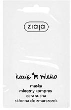 Perfumería y cosmética Mascarilla facial con leche de cabra - Ziaja Face Mask