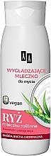 Perfumería y cosmética Leche de baño y ducha vegana con extracto de flor blanca y aceite de arroz, para pieles secas - AA Vegan Shower Milk