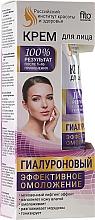 Perfumería y cosmética Crema facial rejuvenecedora con ácido hialurónico - Fito Cosmetic