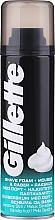 Perfumería y cosmética Espuma de afeitar - Gillette Sensitive Skin Foam