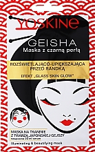 Perfumería y cosmética Mascarilla facial iluminadora con extracto de perlas negras - Yoskine Geisha Mask