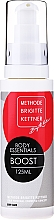 Perfumería y cosmética Crema reafirmante y voluminizadora de busto y escote con aceites de oliva y canola - Methode Brigitte Kettner Body Essentials Boost