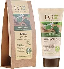Crema de manos con aceite de almendras orgánica - ECO Laboratorie Hand Cream — imagen N1