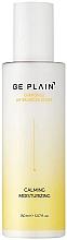 Perfumería y cosmética Loción facial calmante con extracto de camomila - Be Plain Chamomile pH-Balanced Lotion