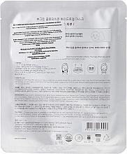 Mascarilla facial antioxidante con glutatión - Beauugreen Antioxidant Glutathione Hydrogel Mask — imagen N2